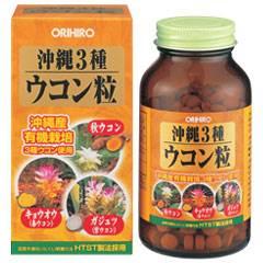 【ポイント13倍相当】オリヒロ株式会社沖縄3種ウコン粒 105g(約420粒)×5個セット【RCP】
