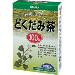 オリヒロ株式会社NLティー100%どくだみ茶 2.5g×25包×40箱セット【RCP】