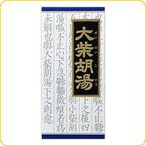【第2類医薬品】クラシエ大柴胡湯エキス顆粒クラシエ 135包(45包×3)【RCP】