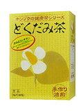 【ポイント13倍相当】本草製薬どくだみ茶 5g×36包×20個セット【RCP】