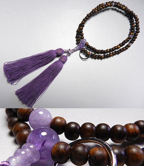 女性用のお数珠 栴檀 曹洞宗 紫瑪瑙仕立て【送料無料】【数珠】【念珠】【曹洞宗】
