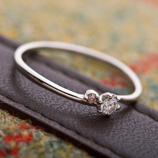 【鑑別書付】プラチナPT950 天然ダイヤリング 指輪 ダイヤ0.05ct ピンクダイヤ0.01ct 12.5号