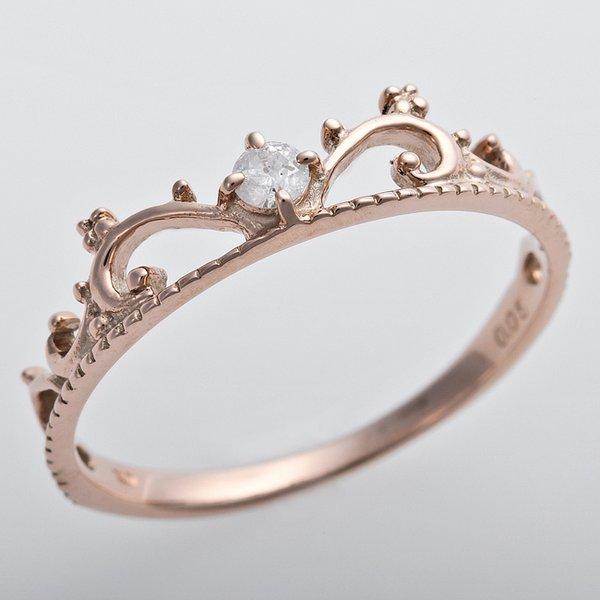 ダイヤモンド リング K10ピンクゴールド ダイヤ0.05ct 12.5号 アンティーク調 プリンセス ティアラモチーフ
