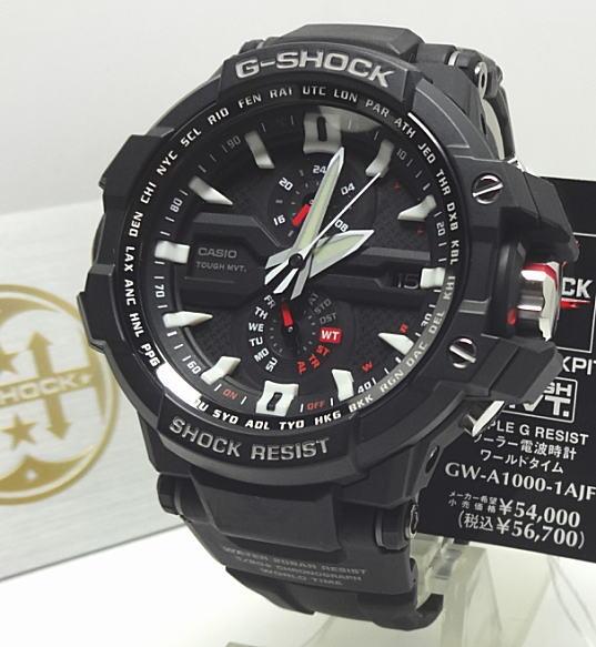 【あす楽対応】カシオ G-SHOCK 電波・ソーラースカイコックピット GW-A1000-1AJF