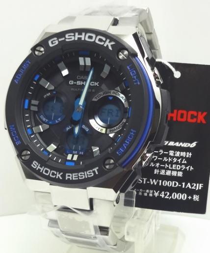 【あす楽対応】カシオ CASIO G-SHOCK アナログGスチール 電波・ソーラー GST-W100D-1A2JF