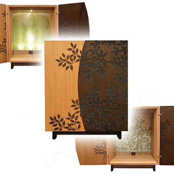 【送料無料】【購入特典付き】モダン仏壇 森のお厨子12号10幅 H38×W30×D27.5cm