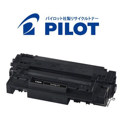 キヤノン(Canon) カートリッジ510 パイロット社製リサイクルトナー CRG-510 (0985B003)LBP-3410【送料無料】【代引不可】【メーカー直送品】 ブラック