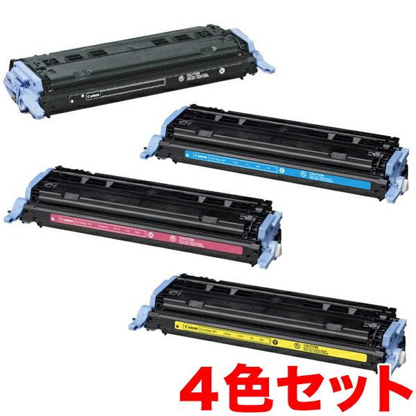 キヤノン(Canon) カートリッジ307 リサイクルトナー CRG-307 4色セット LBP-5000 LBP-5100【送料無料】【代引不可】【メーカー直送品】