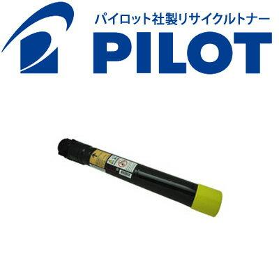 NEC PR-L9300-16 パイロット社製リサイクルトナー 大容量 イエロー PR-L9300C PR-L9350C【送料無料】【代引不可】【メーカー直送品】