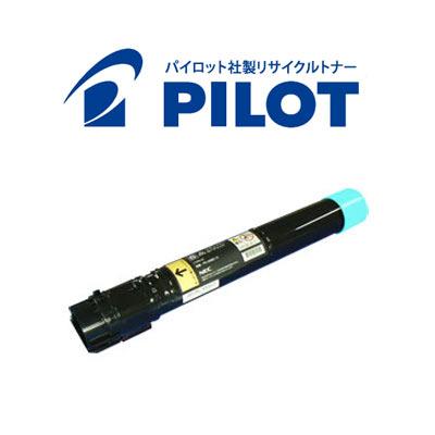 NEC PR-L9300-18 パイロット社製リサイクルトナー 大容量 シアン PR-L9300C PR-L9350C【送料無料】【代引不可】【メーカー直送品】