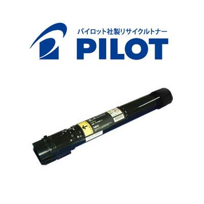 NEC PR-L9300-19 パイロット社製リサイクルトナー 大容量 ブラック PR-L9300C PR-L9350C【送料無料】【代引不可】【メーカー直送品】