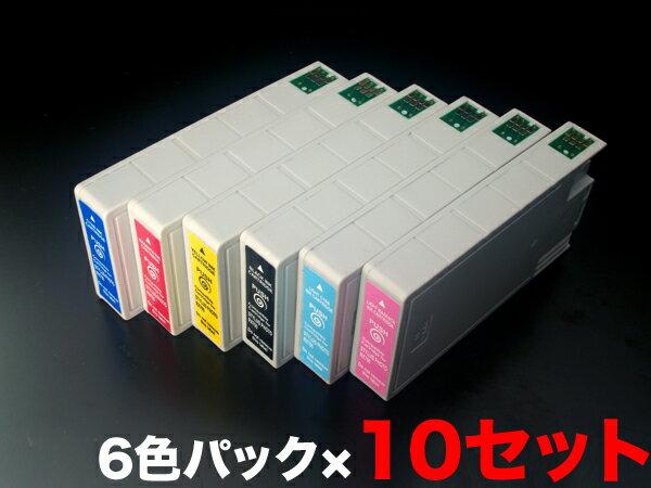 エプソン IC35互換インクカートリッジ 6色セット IC6CL35×10パックPM-A900 PM-A950 PM-D1000【送料無料】 6色セット×10パック【あす楽対応】