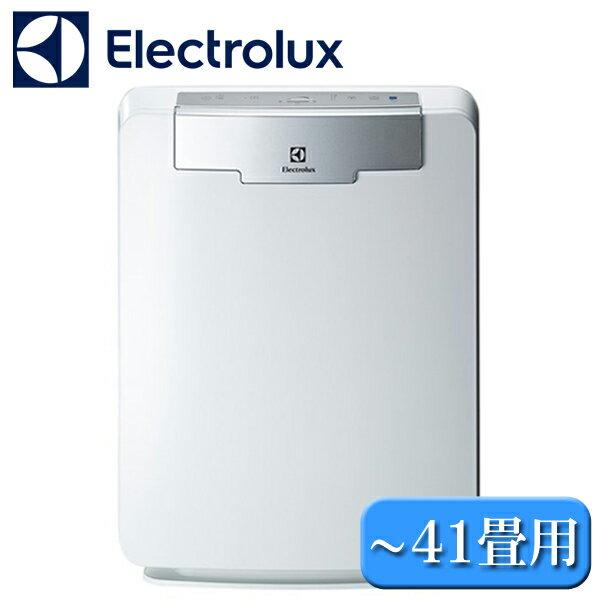 Electrolux エレクトロラックス 高性能空気清浄機 オキシジェン ホワイト EAC415 (sb)【花粉症対策】【送料無料】【あす楽対応】