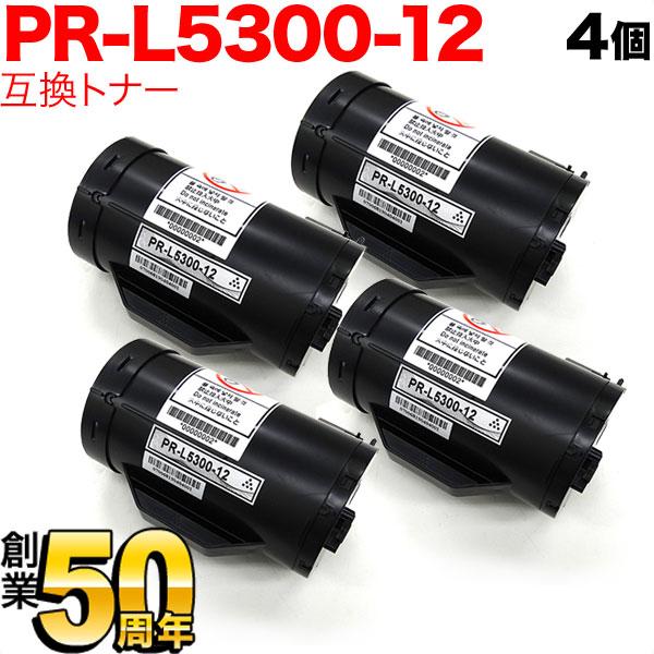 NEC PR-L5300-12 互換トナー 4個セット PR-L5300-12 Multiwriter 5300【送料無料】 ブラック4個セット【あす楽対応】