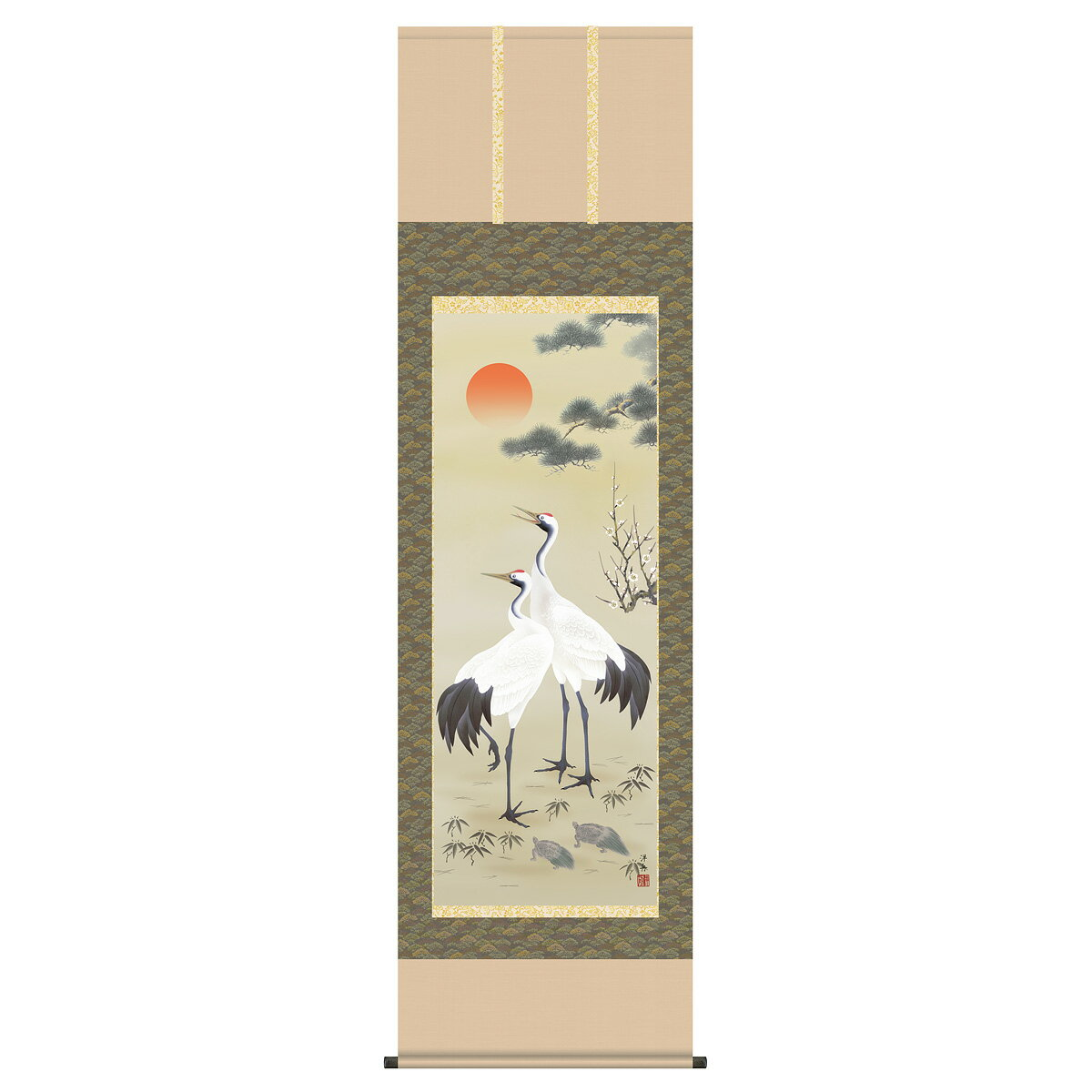 端午の節句 正月 掛け軸 掛軸 「小野洋舟(幸洋会)作 松竹梅鶴亀」 ●正月飾り 端午の節句