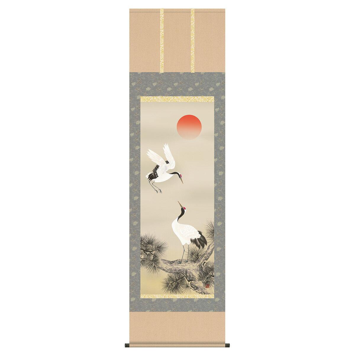 節句 正月 掛け軸 「鈴村秀山(三美会)作 松上双鶴 掛け軸」2016年雛人形 ●正月飾り