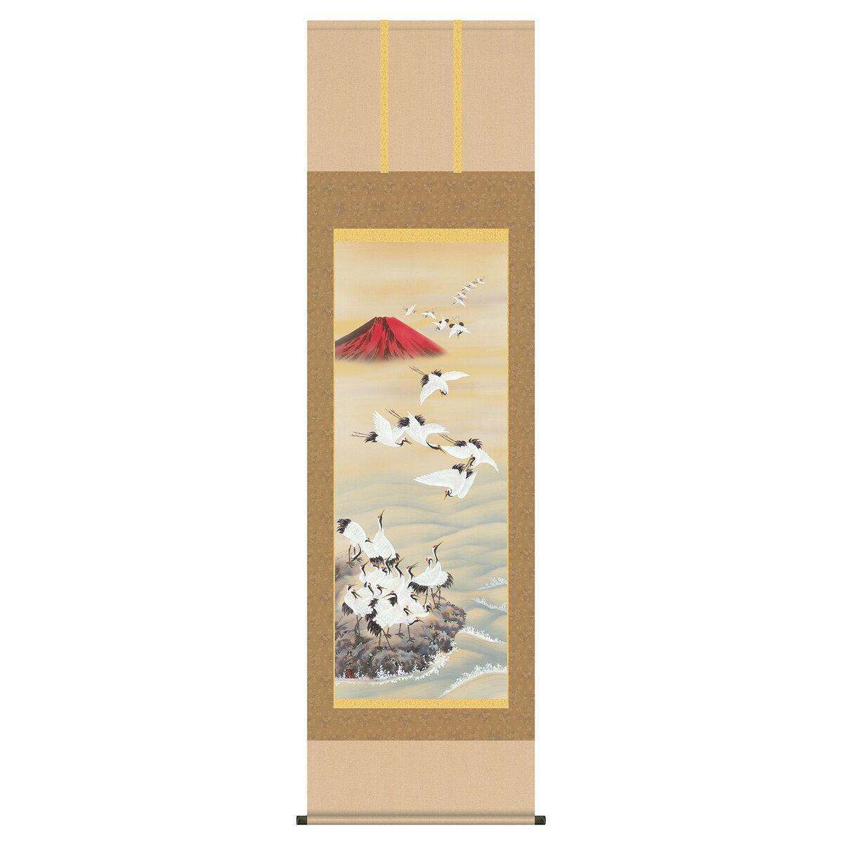 端午の節句 正月 掛け軸 掛軸 「長江桂舟(三美会)作 赤富士飛翔」 ●正月飾り 端午の節句
