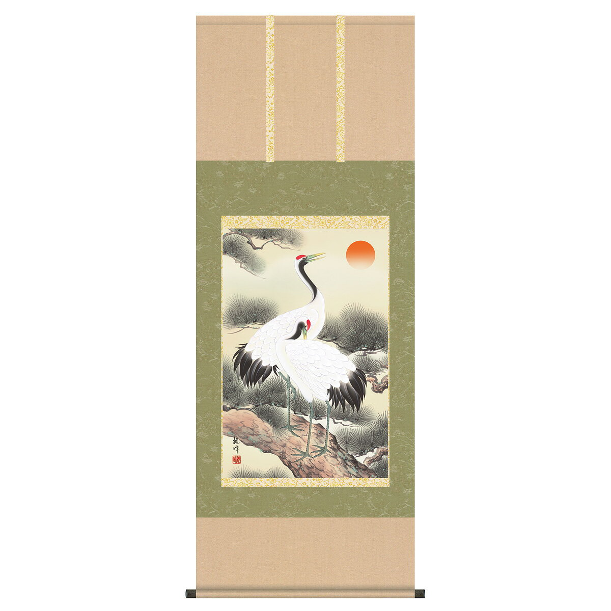 端午の節句 正月 掛け軸 掛軸 「山村観峰(三美会)作 松上双鶴」 ●正月飾り 端午の節句