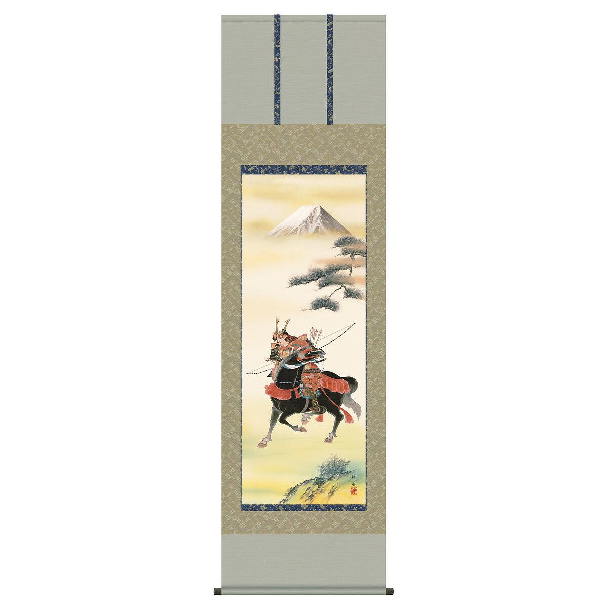 端午の節句 正月 掛け軸 掛軸 「長江桂舟(三美会)作 富峰武者」 ●正月飾り 端午の節句