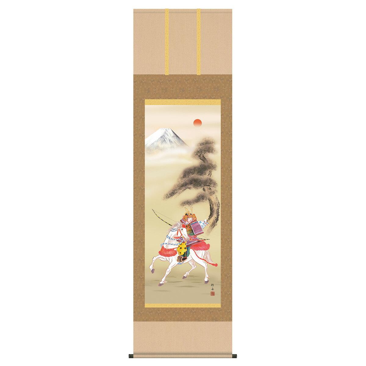 端午の節句 正月 掛け軸 掛軸 「長江桂舟(三美会)作 吉祥武者」 ●正月飾り 端午の節句