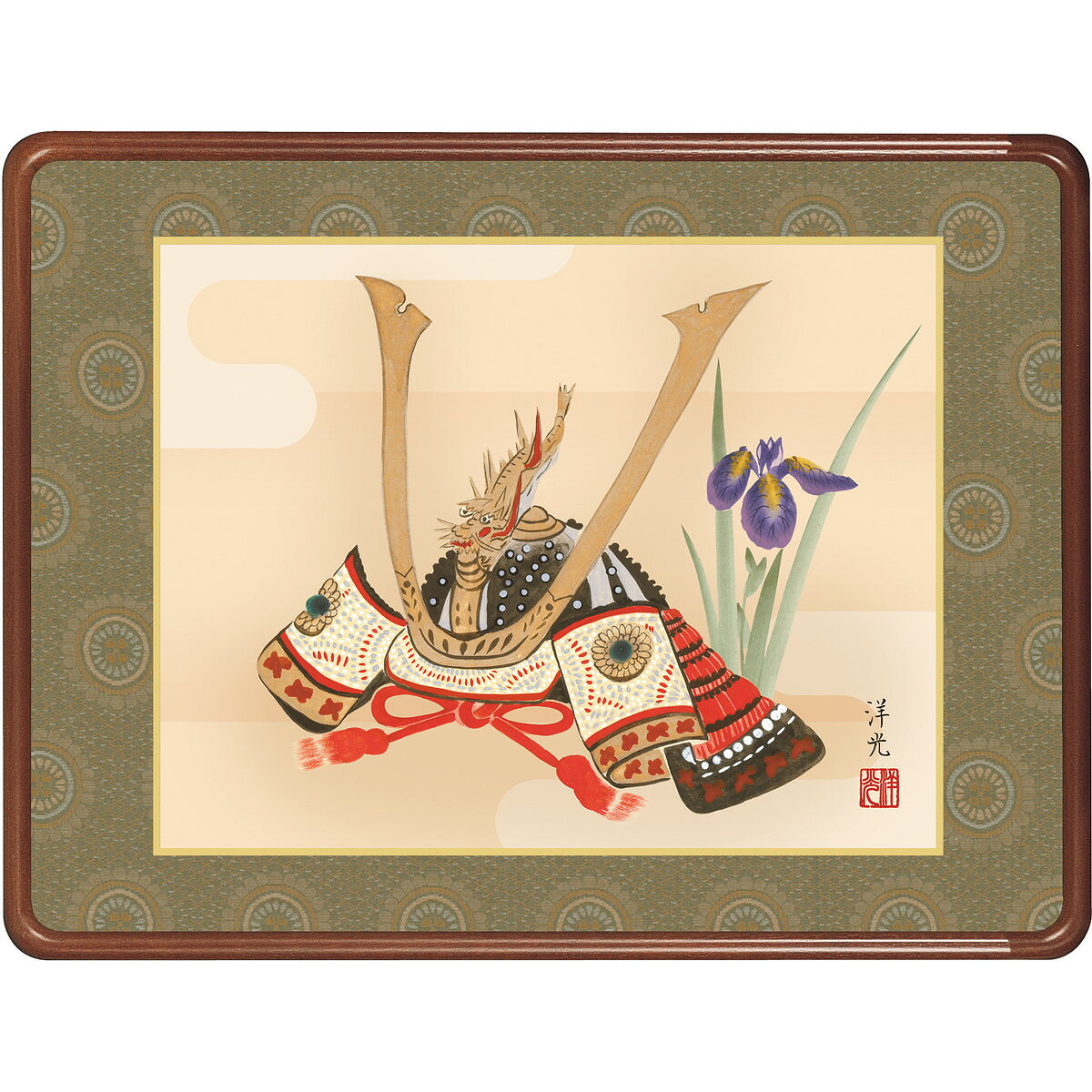 端午の節句 正月 掛け軸 掛軸 「井川洋光(幸洋会)作 兜」 ●正月飾り 端午の節句