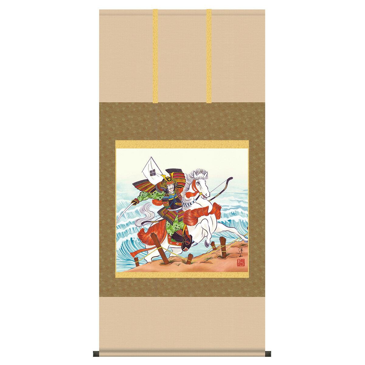 端午の節句 正月 掛け軸 掛軸 「宇崎洋山(幸洋会)作 馬上武者」 ●正月飾り 端午の節句