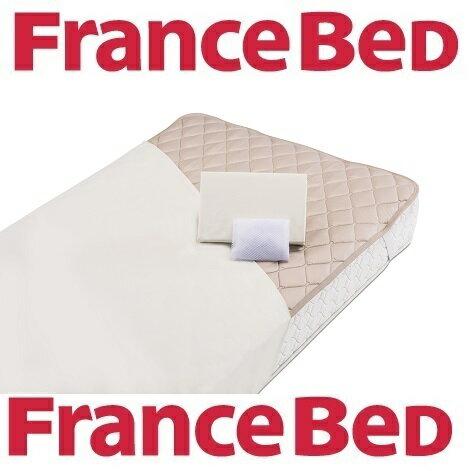 送料無料 フランスベッド ベッド用品お買い得3点セット グッドスリーププラス羊毛3点パック ワイドダブルサイズ/英国産羊毛100%/洗濯可能/羊毛ベッドパッド