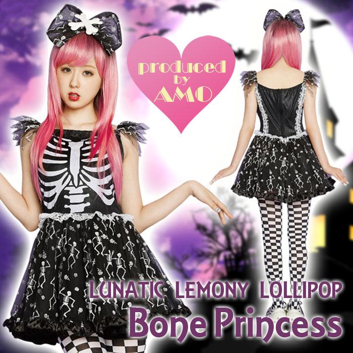 LLL Bone Princess ガイコツ コスチューム  AMOプロデュース 大人サイズ SKULL ドクロ 衣装 仮装  クリアストーン 4560320849506