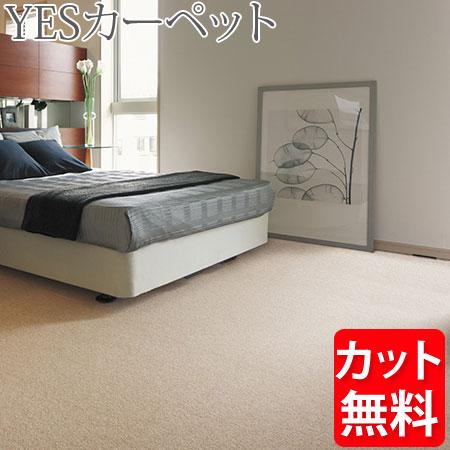 アスワン YESカーペット ニューワーゲン 中京間4.5帖 273cm×273cm 4.5畳