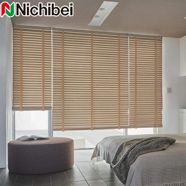 ニチベイ 木製ブラインド グレイン・アンティーク・エイジング クレール50F(ラダーテープ)ループコード式 幅201~220cm×丈121~140cm ウッドブラインド 木製 ブラインド