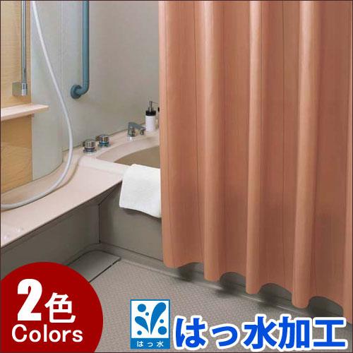 シャワーカーテン サンゲツ コントラクト PK7321~PK7322 約1倍ヒダ 幅101~200cm×丈81~180cm (ストライプ バスカーテン はっ水加工)