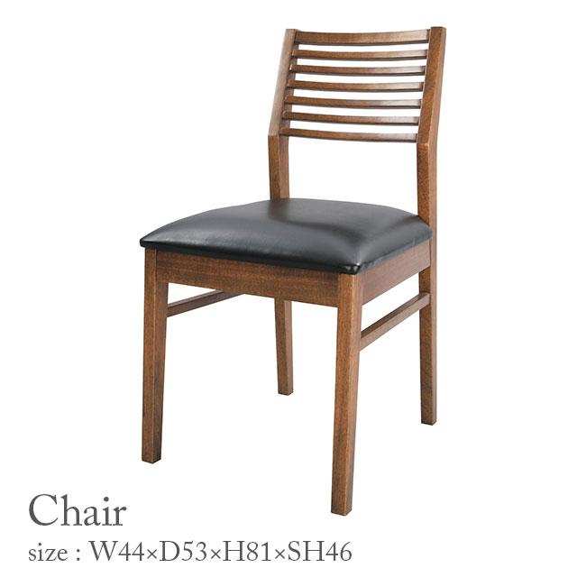 【送料無料】チェア/イス いす 椅子 ダイニングチェア おしゃれ 家具 かわいい 天然木 合皮