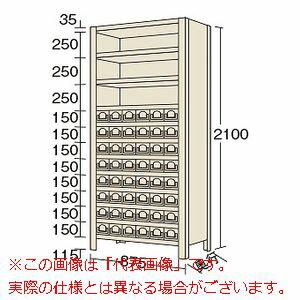 サカエ 物品棚KW型 KW2122-48 【代引き不可・配送時間指定不可】