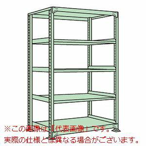 サカエ 中量棚B型 B-2555 【代引き不可・配送時間指定不可】