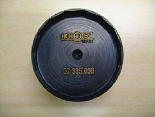 HOROTEC BRタイプ15角駒 36.5mm F207335-036