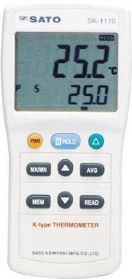 佐藤 デジタル温度計 指示計のみ(8014-03) SK-1110