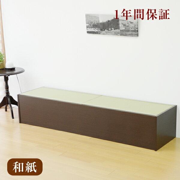 畳ベンチ(収納付き)AS(送料無料)(和紙畳表 グリーン)【日本製】防災グッズを入れれば備蓄倉庫までいかず持ちだせます。