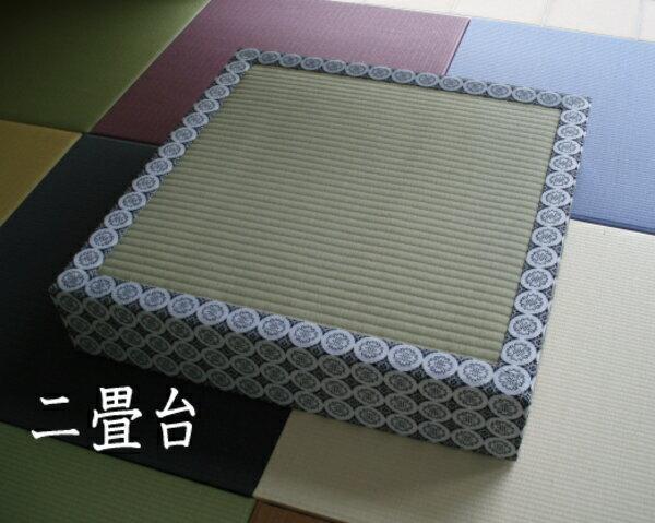 【送料無料】二畳台白中紋四方縁【日本製】サイズ 約79.5cm×79.5cm【1紋仕上げ側面3紋】