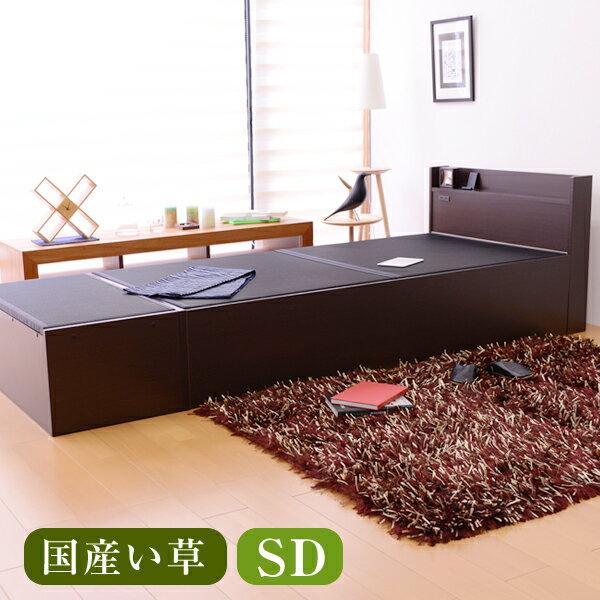 【送料無料】【シングル】シングルロング 大容量収納付 コンセント付き畳ベッド[コンビニエント ロング]シングルロングサイズ【日本製】国産い草畳表/炭入り畳表2種類の畳からお選びください。