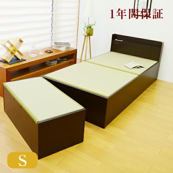 【送料無料】【シングル】シングルロング 大容量収納付 コンセント付き畳ベッド[コンビニエント ロング](い草畳表)シングルロングサイズ【日本製】