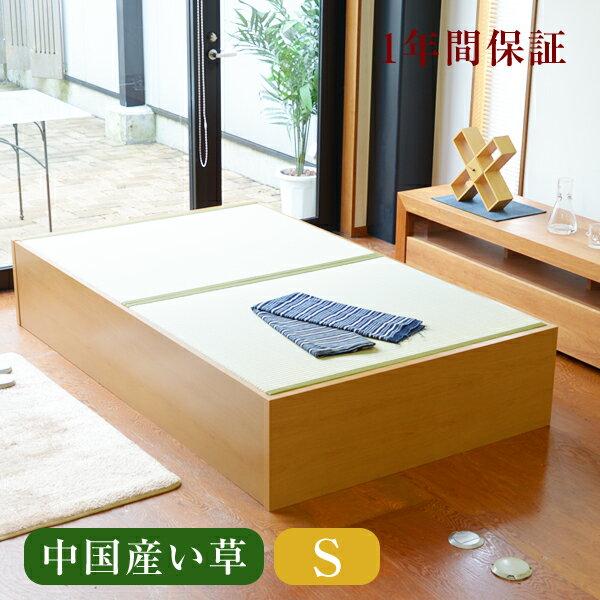 畳ベッド シングル大容量収納付ヘッドレス畳ベッド スパシオ シングルサイズ中国産い草畳表/縁付き畳日本製 1年保証付き 送料無料収納付き ヘッドレスベッド ヘッドレスベット 畳ベット たたみベッド タタミベッド
