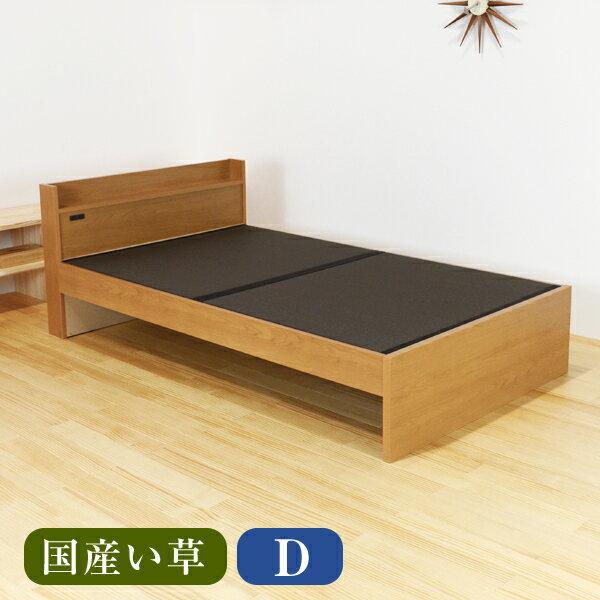 畳ベッド ダブル用 ベッド用取り換え畳[調湿機能畳/爽感炭畳]ダブルサイズ(畳2枚1セット)[備長炭入り畳/国産い草畳表/縁付き畳]日本製ベッド用畳 オーダーサイズ 交換 ベット用畳 畳ベット 送料無料