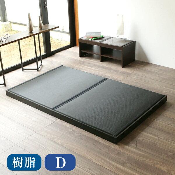 畳ベッド ダブル用 ベッド用取り換え畳[調湿機能畳/カルボ]ダブルサイズ(畳2枚1セット)[炭入り畳/炭入り畳表/樹脂畳表/縁付き畳]日本製ベッド用畳 オーダーサイズ 交換 ベット用畳 畳ベット 送料無料