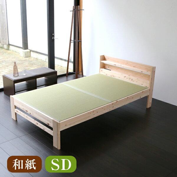 畳ベッド セミダブル用 ベッド用取り換え畳[調湿機能畳/カルボ]セミダブルサイズ(畳2枚1セット)[炭入り畳/国産和紙畳表/縁付き畳]日本製ベッド用畳 オーダーサイズ 交換 ベット用畳 畳ベット 送料無料