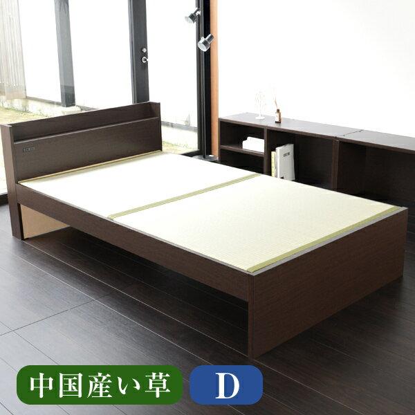 畳ベッド ダブル用 ベッド用取り換え畳[調湿機能畳/エアーラッソ]ダブルサイズ(畳2枚1セット)[中国産い草畳表/縁付き畳]日本製ベッド用畳 オーダーサイズ 交換 ベット用畳 畳ベット 送料無料