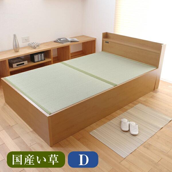 畳ベッド ダブル用 ベッド用取り換え畳[調湿機能畳/エアーラッソ]ダブルサイズ(畳2枚1セット)[国産い草畳表/縁付き畳]日本製ベッド用畳 オーダーサイズ 交換 ベット用畳 畳ベット 送料無料