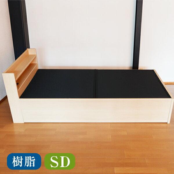 畳ベッド セミダブル用 ベッド用取り換え畳[調湿機能畳/エアーラッソ]セミダブルサイズ(畳2枚1セット)[炭入り畳表/樹脂畳表/縁付き畳]日本製ベッド用畳 オーダーサイズ 交換 ベット用畳 畳ベット 送料無料