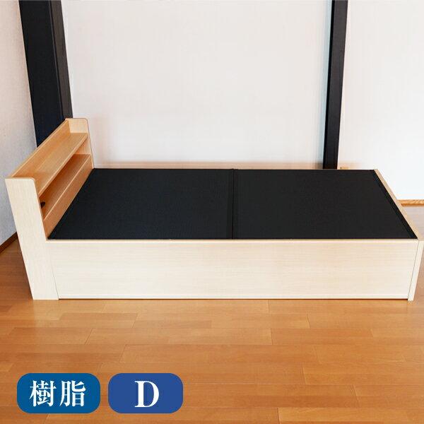 畳ベッド ダブル用 ベッド用取り換え畳[調湿機能畳/エアーラッソ]ダブルサイズ(畳2枚1セット)[炭入り畳表/樹脂畳表/縁付き畳]日本製ベッド用畳 オーダーサイズ 交換 ベット用畳 畳ベット 送料無料