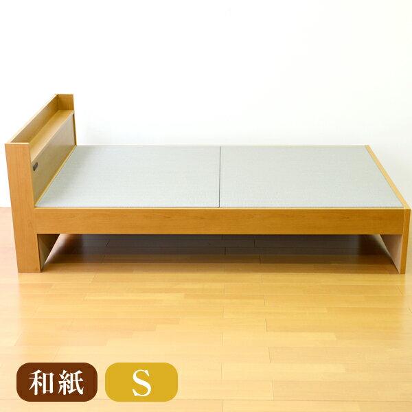 畳ベッド シングル用 ベッド用取り換え畳[調湿機能畳/エアーラッソ]シングルサイズ(畳2枚1セット)[国産和紙畳表/目積織り/縁なし畳]日本製ベッド用畳 オーダーサイズ 交換 ベット用畳 畳ベット 送料無料