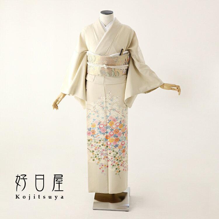 色留袖 レンタル 結婚式 留袖 着物 フルセット 正絹 紋  it-076